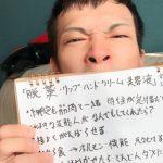【要注意!】リップや目薬・頭痛薬ずっと使うちょーキケン!!